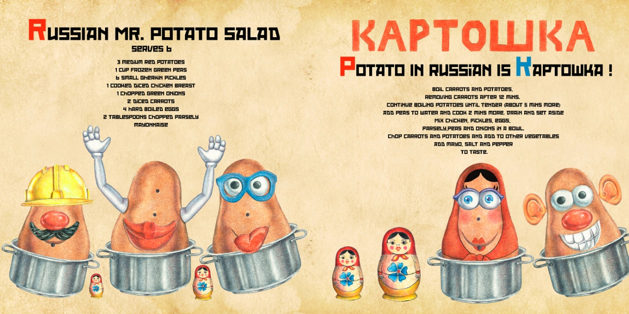 russianpotatosquare10x20biggerpots700 copy